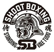 シュートボクシング公認   シーザージム浅草SCコーチ